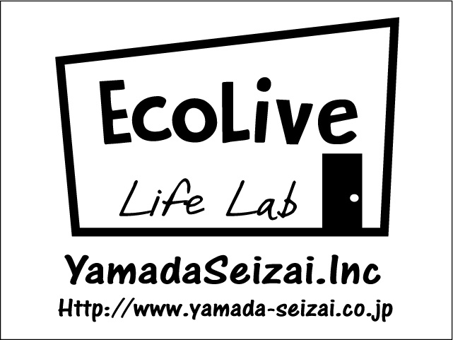 山田製材ロゴ