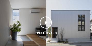動画TRETTIO VALO