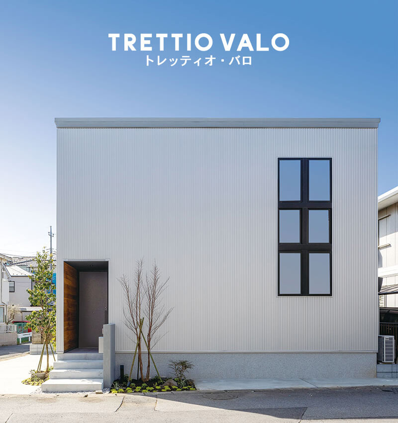 トレッティオ・バロ